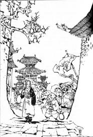 Shoukei and rakushun