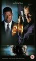 Thumbnail for version as of 20:24, September 24, 2008