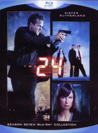 File:BluRayS7RB.jpg