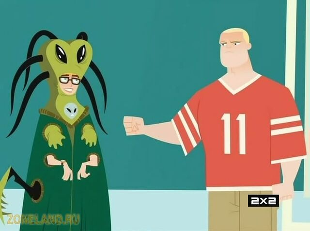 File:Big guy ready to punch alien-dressed person.jpg