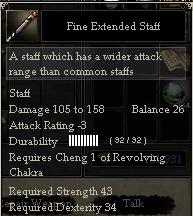 Fine Extended Staff