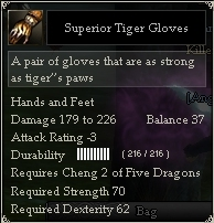 Superior Tiger Gloves