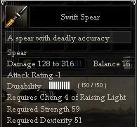 Swift Spear