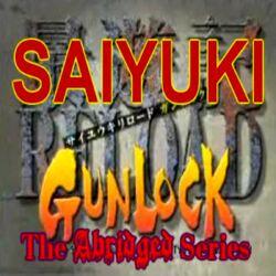Saiyuki Reload, Gunlock TAS Logo