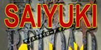 Saiyuki Reload/Gunlock Abridged