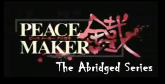 File:Peace Maker abridged title block2.png