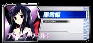 Kuroyukihime Dengeki Climax