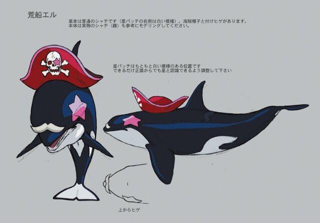 File:WhaleConcept.jpg