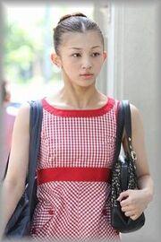 Akina Ayase