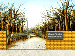 File:Gourd Lake Entrance.png