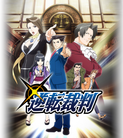 File:AnimePromoPoster.png