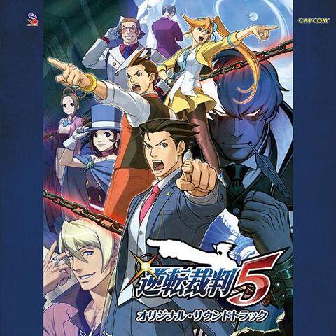 File:Gyakuten Saiban 5 Original Soundtrack.jpg