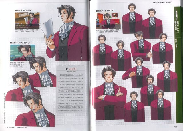 File:Fanbook Edgeworth 3.jpg
