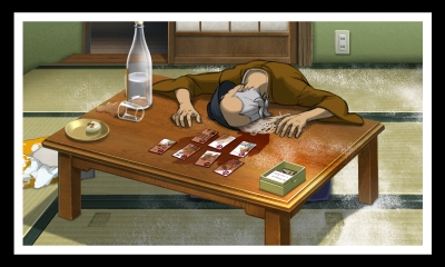 File:Taifu crime scene 2.png