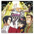 Drama CD Gyakuten Kenji 2 Turnabout from Space.jpg