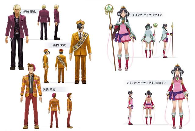 File:Models3.png