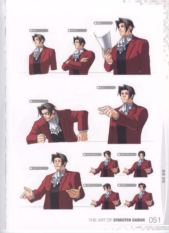 File:AoGS Edgeworth 4.jpg