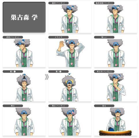 File:GakuSugomoriSprites.jpg