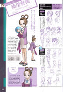 Fanbook Pearl 3