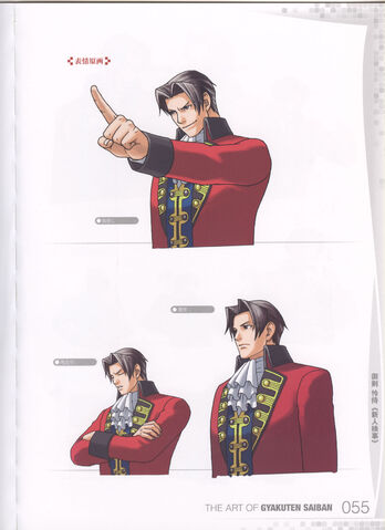 File:AoGS Edgeworth 8.jpg
