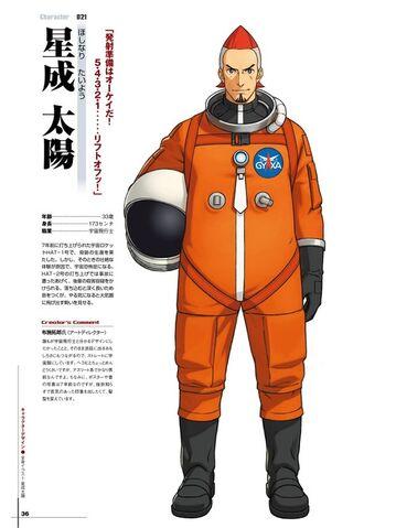 File:HoshinariArt.jpg