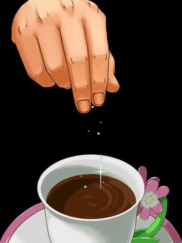 File:Sprinklecup.png