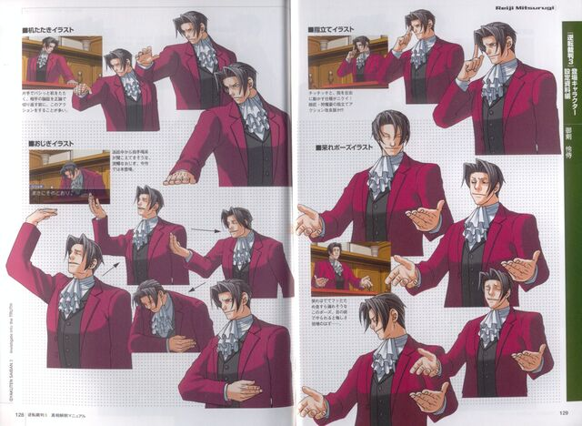 File:Fanbook Edgeworth 2.jpg
