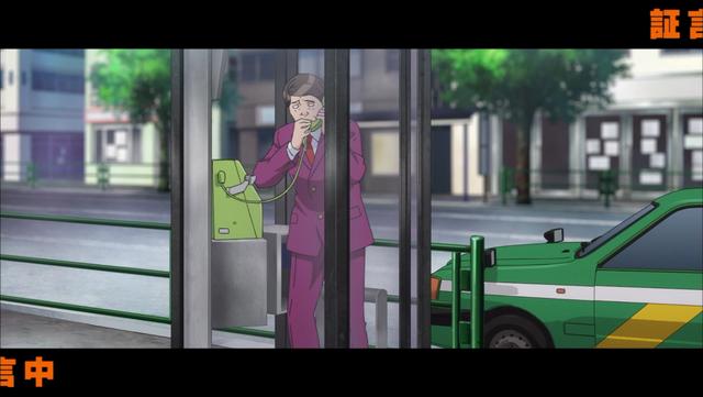 File:Anime E01 - Sahwit Testimony.png