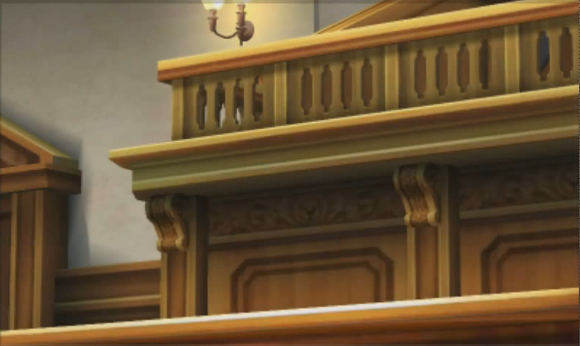 File:Prosecution Bench.PNG