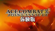 Joint Assault Trial Version