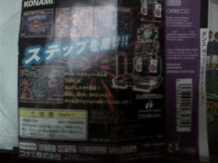 File:306px-DDR back.jpg