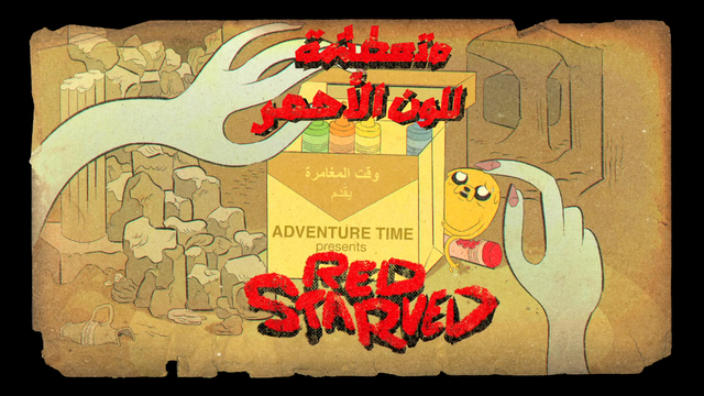File:Adventure.Time.S05E37-E38.The.Box.Prince.-.Red.Starved.720p.WEB-DL.x264.AAC 001 16181.png