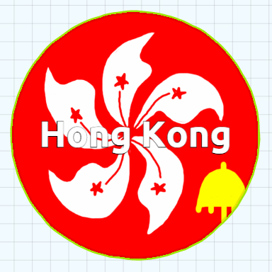 File:Hong Kong in-game 1,1.jpg