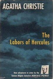 The Labours of Hercules First Edition US cover 1947