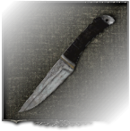 File:Weapons throwableknife.png