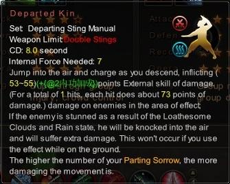 (Departing Sting Manual) Departed Kin (Description)