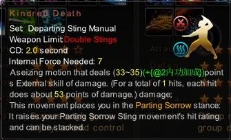 (Departing Sting Manual) Kindred Death (Description)
