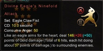 (Eagle Claw Fist) Divine Eagle's Ninefold Attack (Description)