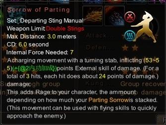 (Departing Sting Manual) Sorrow of Parting (Description)