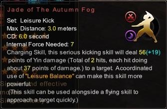 (Leisure Kick) Jade of The Autumn Fog (Description)