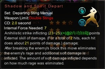 (Departing Sting Manual) Shadow and Spirit Depart (Description)