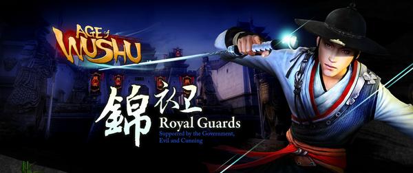 Royal Guards Banner