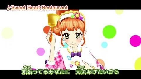 アイカツ!ミュージックビデオ『Sweet Heart Restaurant』をお届け♪
