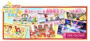 1506 news banner 4