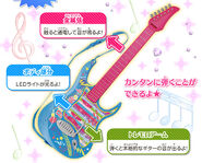 Toy girlyrockguitar 3