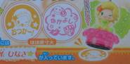 Mascot Stamp Hinaki