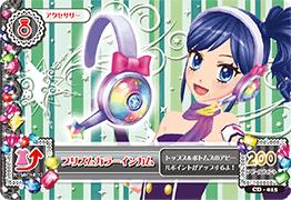 CD-015