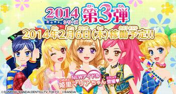 Bnr 2014 3rd