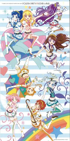 Datei:Aikatsu-4th-cover.jpg