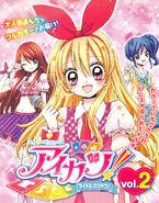 MangabookVol.2